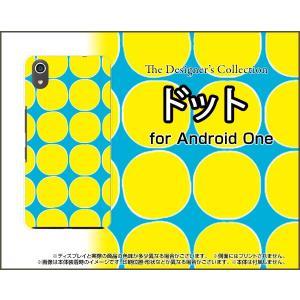 Android One S4 アンドロイド ワン エスフォー Y!mobile スマホ ケース/カバー ドット(イエロー) カラフル ポップ 水玉 黄色 水色 keitaidonya