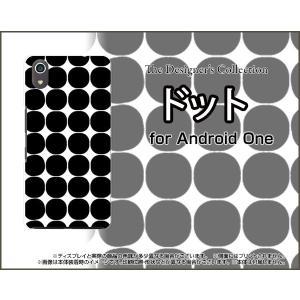 Android One S4 アンドロイド ワン エスフォー Y!mobile スマホ ケース/カバー ドット(ブラック) モノトーン ポップ 水玉 黒 白 keitaidonya