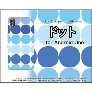 Android One S4 アンドロイド ワン エスフォー Y!mobile スマホ ケース/カバー ドット(ブルー) カラフル ポップ 水玉 青 水色 keitaidonya