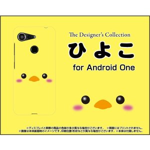 Android One S6 アンドロイド ワン エスシックス スマホ ケース/カバー ひよこ ひよ...