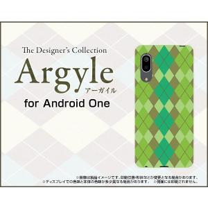 Android One S7 アンドロイド ワン エスセブン スマホ ケース/カバー Argyle(アーガイル) type003 あーがいる 格子 菱形 チェック|keitaidonya