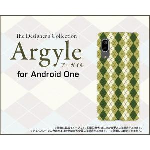 Android One S7 アンドロイド ワン エスセブン スマホ ケース/カバー Argyle(アーガイル) type005 あーがいる 格子 菱形 チェック|keitaidonya