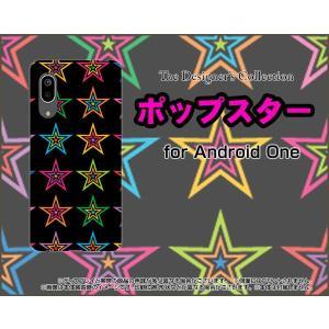 Android One S7 アンドロイド ワン エスセブン スマホ ケース/カバー ポップスター(ブラック) カラフル ほし 星 黒|keitaidonya