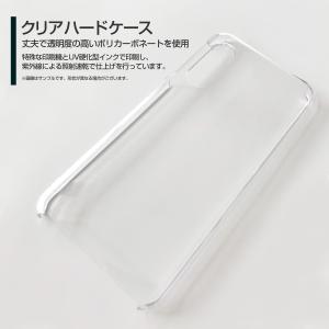 Android One S7 アンドロイド ワン エスセブン スマホ ケース/カバー ポップスター(ブラック) カラフル ほし 星 黒|keitaidonya|02