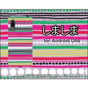 Android One S7 アンドロイド ワン エスセブン スマホ ケース/カバー しましま(ピンク) カラフル ボーダー ドット 黄色 緑|keitaidonya