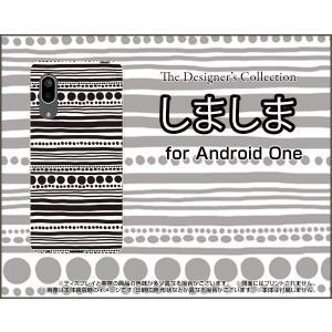 Android One S7 アンドロイド ワン エスセブン スマホ ケース/カバー しましま(ブラック) モノトーン ボーダー ドット 黒 白|keitaidonya