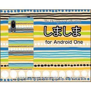 Android One S7 アンドロイド ワン エスセブン スマホ ケース/カバー しましま(オレンジ) カラフル ボーダー ドット 青 黄色 白|keitaidonya