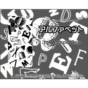 Android One S7 アンドロイド ワン エスセブン スマホ ケース/カバー アルファベット(モノトーン) フォント 白 黒 アルファベット|keitaidonya