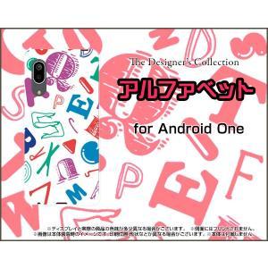 Android One S7 アンドロイド ワン エスセブン スマホ ケース/カバー アルファベット(カラー) フォント カラ- アルファベット|keitaidonya