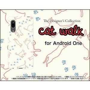 Android One S7 アンドロイド ワン エスセブン スマホ ケース/カバー キャットウォーク(ベージュ) ねこ 猫柄 キャット レッド 白|keitaidonya