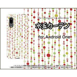 Android One S7 アンドロイド ワン エスセブン スマホ ケース/カバー 水玉カーテン(白×赤) 水玉 カーテン レッド ホワイト|keitaidonya