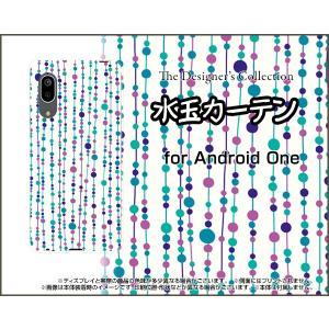 Android One S7 アンドロイド ワン エスセブン スマホ ケース/カバー 水玉カーテン(白×青) 水玉 カーテン ブルー ホワイト|keitaidonya
