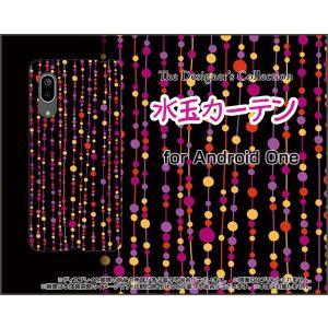 Android One S7 アンドロイド ワン エスセブン スマホ ケース/カバー 水玉カーテン(黒×赤) 水玉 カーテン レッド ブラック|keitaidonya