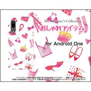 Android One S7 アンドロイド ワン エスセブン スマホ ケース/カバー おしゃれアイテム(白×ピンク) 服 靴 おしゃれ ワードロープ 白|keitaidonya