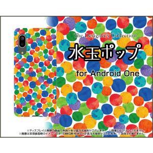 Android One S7 アンドロイド ワン エスセブン スマホ ケース/カバー 水玉ポップ 水玉 カラフル ドット ポップ|keitaidonya