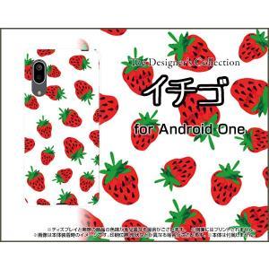 Android One S7 アンドロイド ワン エスセブン スマホ ケース/カバー イチゴ いちご 苺 赤 果物|keitaidonya