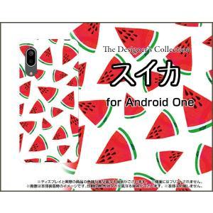 Android One S7 アンドロイド ワン エスセブン スマホ ケース/カバー スイカ すいか 赤 果物 フルーツ|keitaidonya
