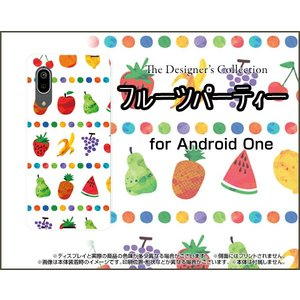 Android One S7 アンドロイド ワン エスセブン スマホ ケース/カバー フルーツパーティ 果物 カラフル くだもの ポップ|keitaidonya