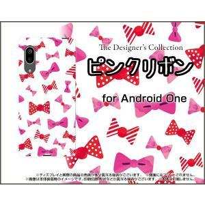 Android One S7 アンドロイド ワン エスセブン スマホ ケース/カバー ピンクリボン りぼん 桃色 赤 レッド キュート|keitaidonya