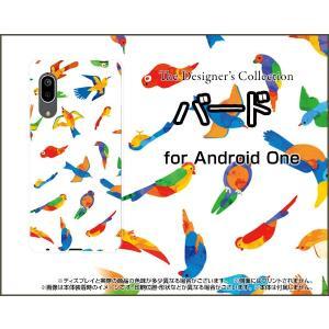 Android One S7 アンドロイド ワン エスセブン スマホ ケース/カバー バード(カラフル) 鳥 とり カラフル 動物|keitaidonya