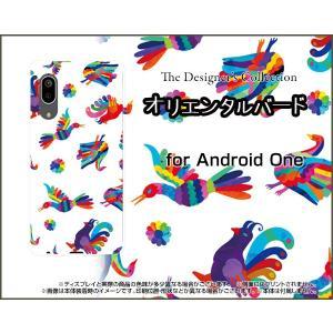 Android One S7 アンドロイド ワン エスセブン スマホ ケース/カバー オリエンタルバード 鳥 とり カラフル 動物|keitaidonya