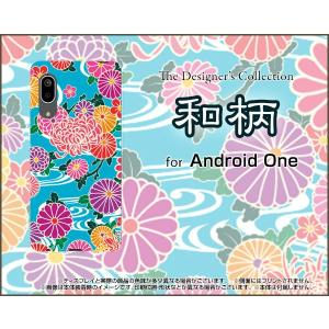 Android One S7 アンドロイド ワン エスセブン スマホ ケース/カバー 和柄 type1|keitaidonya