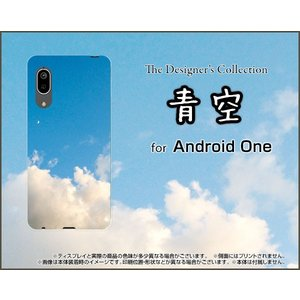 Android One S7 アンドロイド ワン エスセブン スマホ ケース/カバー 青空|keitaidonya