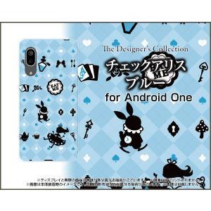 Android One S7 アンドロイド ワン エスセブン スマホ ケース/カバー チェックアリス ブルー|keitaidonya