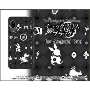 Android One S7 アンドロイド ワン エスセブン スマホ ケース/カバー チェックアリス ブラック|keitaidonya