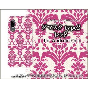 Android One S7 アンドロイド ワン エスセブン スマホ ケース/カバー ダマスク type2 レッド|keitaidonya
