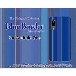 Android One S7 アンドロイド ワン エスセブン スマホ ケース/カバー ブルーボーダー type007 ストライプ 縦しま 青 水色|keitaidonya