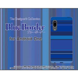 Android One S7 アンドロイド ワン エスセブン スマホ ケース/カバー ブルーボーダー type008 ぼーだー 横しま 青 水色|keitaidonya
