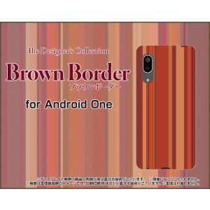 Android One S7 アンドロイド ワン エスセブン スマホ ケース/カバー ブラウンボーダー type009 ストライプ 縦しま オレンジ 茶|keitaidonya