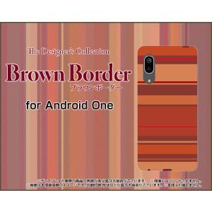 Android One S7 アンドロイド ワン エスセブン スマホ ケース/カバー ブラウンボーダー type010 ぼーだー 横しま オレンジ 茶|keitaidonya