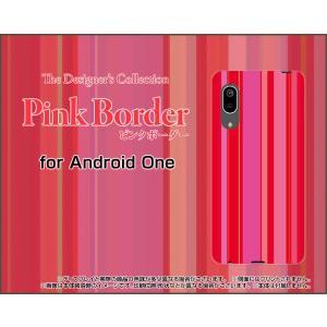 Android One S7 アンドロイド ワン エスセブン スマホ ケース/カバー ピンクボーダー type011 ストライプ 縦しま 赤 ピンク|keitaidonya