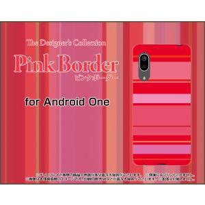 Android One S7 アンドロイド ワン エスセブン スマホ ケース/カバー ピンクボーダー type012 ぼーだー 横しま 赤 ピンク|keitaidonya