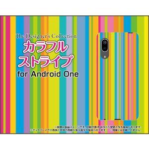 Android One S7 アンドロイド ワン エスセブン スマホ ケース/カバー カラフルストライプ type001 可愛い(かわいい) ポップ|keitaidonya