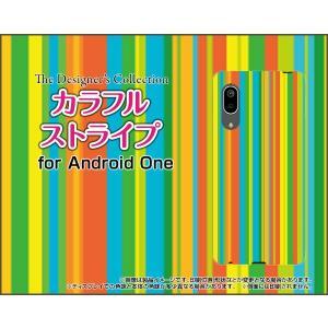 Android One S7 アンドロイド ワン エスセブン スマホ ケース/カバー カラフルストライプ type002 可愛い(かわいい) ポップ|keitaidonya