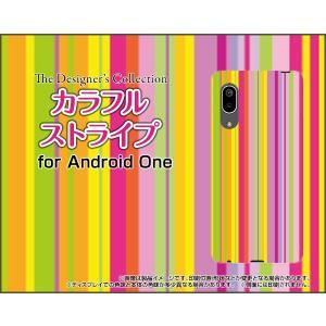 Android One S7 アンドロイド ワン エスセブン スマホ ケース/カバー カラフルストライプ type003 可愛い(かわいい) ポップ|keitaidonya