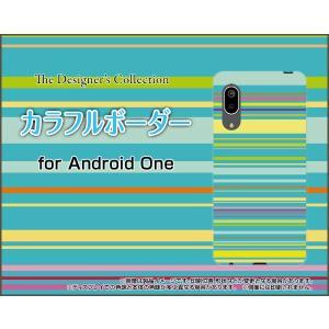 Android One S7 アンドロイド ワン エスセブン スマホ ケース/カバー カラフルボーダー type003 カラフル ボーダー ポップ グリーン|keitaidonya