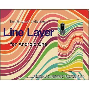 Android One S7 アンドロイド ワン エスセブン スマホ ケース/カバー Line Layer type001 カラフル ボーダー ゆがみ ベージュ|keitaidonya