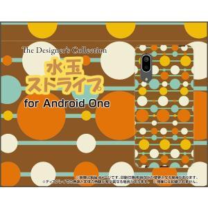 Android One S7 アンドロイド ワン エスセブン スマホ ケース/カバー 水玉ストライプ 水玉 ストライプ ドット まる|keitaidonya
