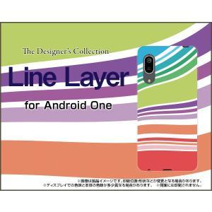 Android One S7 アンドロイド ワン エスセブン スマホ ケース/カバー Line Layer type002 カラフル ボーダー レイヤー ホワイトストライプ|keitaidonya