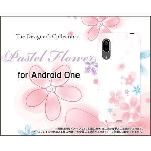 Android One S7 アンドロイド ワン エスセブン スマホ ケース/カバー Pastel Flower type004 パステル 花 フラワー ピンク ホワイト|keitaidonya