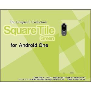 Android One S7 アンドロイド ワン エスセブン スマホ ケース/カバー SquareTile(Green) タイル 緑 グリーン チェック 四角|keitaidonya