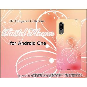 Android One S7 アンドロイド ワン エスセブン スマホ ケース/カバー Pastel Flower type007 パステル ピンク オレンジ 花 フラワー|keitaidonya