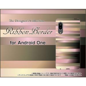 Android One S7 アンドロイド ワン エスセブン スマホ ケース/カバー Ribbon Border リボン ボーダー ピンク ベージュ ブラウン|keitaidonya