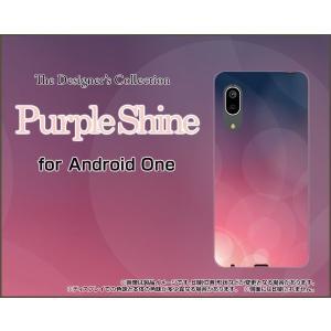 Android One S7 アンドロイド ワン エスセブン スマホ ケース/カバー PurpleShine 紫 むらさき パープル 光 反射|keitaidonya