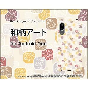 Android One S7 アンドロイド ワン エスセブン スマホ ケース/カバー 和柄アート 日本 ジャパニーズ わがら|keitaidonya
