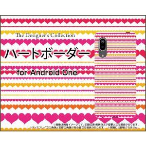 Android One S7 アンドロイド ワン エスセブン スマホ ケース/カバー ハートボーダー しましま はーと ピンク ぴんく|keitaidonya